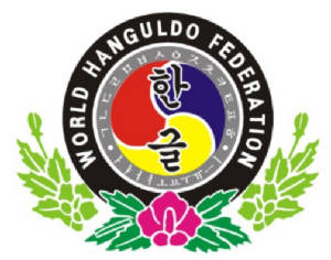 World Hanguldo Federation Website.jpg